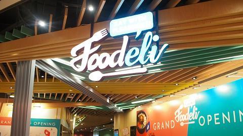 【元朗美食】元朗全新大型美食廣場Foodeli 梳乎厘班戟/麻糬雞蛋仔/三多炸雞脾