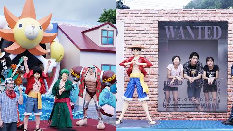 【海洋公園】海洋公園One Piece夏水戰率先睇 7大海賊王經典場景+濕身水戰