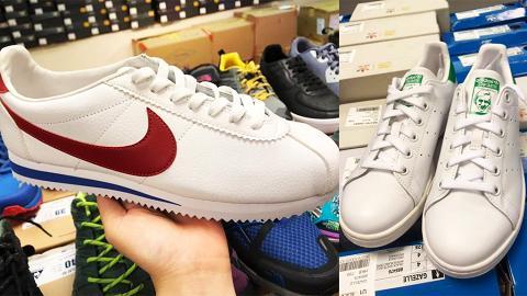 【尖沙咀好去處】尖沙咀波鞋服裝開倉3折!Adidas/Nike/Timberland$100起