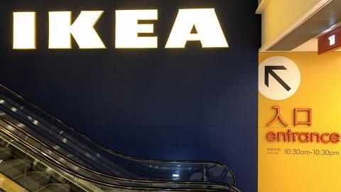 【減價優惠】IKEA沙田分店獨家限時優惠!家品/擺設/餐具/美食站24折$19起