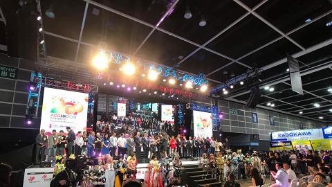 【動漫節2019】香港動漫電玩節5大購票方法 指定人士免費入場/1票玩2大展覽