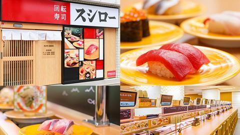 日本人氣迴轉壽司店Sushiro壽司郎登陸香港!平價壽司/日本銷量最高迴轉壽司店