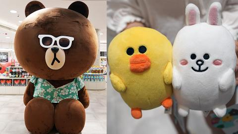 【減價優惠】LINE FRIENDS Store夏日減價!過300款公仔/攬枕/文具精品$34起