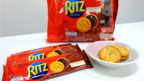 Ritz全新朱古力夾心餅超市/便利店有售!人氣Ritz芝士餅新口味登場