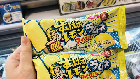 香港便利店有售! 日本人氣superlemon超酸檸檬糖雪條登場