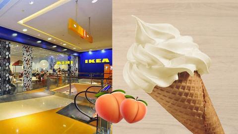 IKEA 宜家家居美食站新推期間限定甜品 $4.5白桃雪糕新地筒新登場