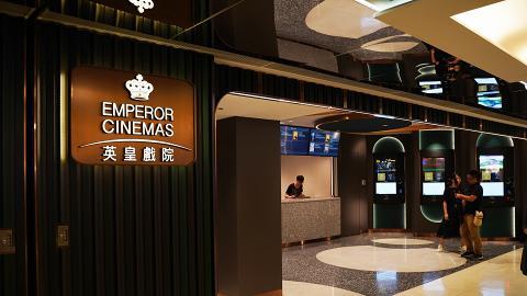 【馬鞍山好去處】馬鞍山新港城中心英皇戲院搶先睇 親民票價2D電影早場$45