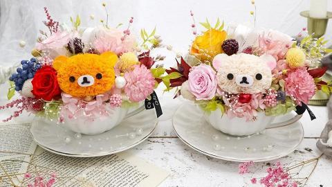 鬆弛熊Rilakkuma保鮮花期間限定登場 13款保鮮花樹玻璃瓶/花盒擺設/花畫率先睇