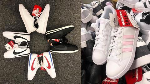 【尖沙咀好去處】尖沙咀波鞋服飾開倉$10起!Adidas/Nike/New Balance 2折