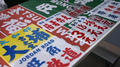 【暑假好去處】荃灣南豐紗廠玩港式小巴牌DIY 香港僅存工藝師傅親自教授