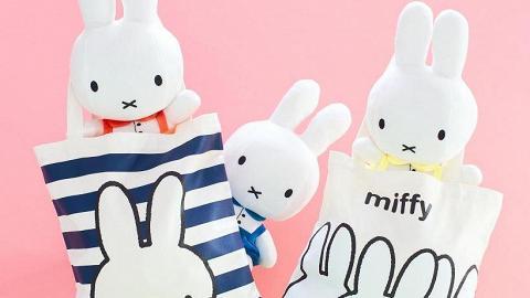 miffy x bossini聯乘系列全新登場!卡通造型服飾/Tote Bag/短襪$69起
