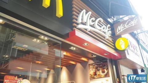 麥當勞全新期間限定$11芝士麥香雞包!芒果爆爆珠雪碧同步登場