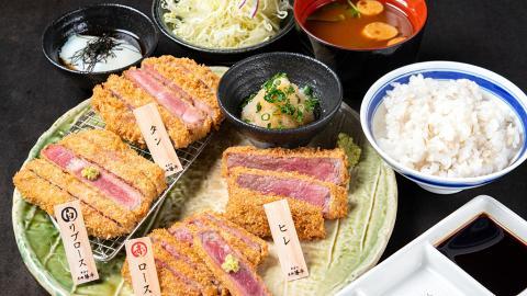 【將軍澳美食】日本人氣吉列牛專門店抵港 京都勝牛炸牛排預10月進駐將軍澳