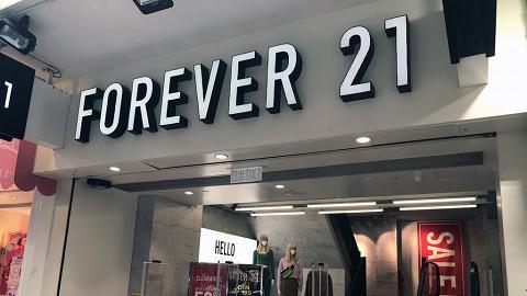 【減價優惠】旺角FOREVER21清貨減價3折起!衫$29.9/褲$74/頭飾耳環買一送一