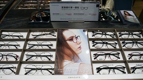 【減價優惠】日牌眼鏡OWNDAYS進駐香港一年!香港限定系列/眼鏡優惠$199起