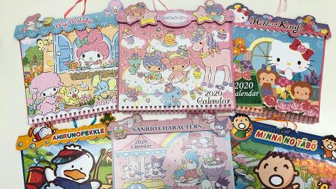 2020年Sanrio座枱年曆/掛曆大晒冷!過20款卡通角色 Snoopy/蠟筆小新/角落生物