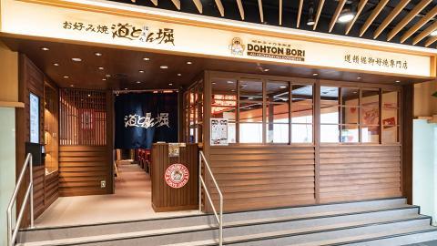 【9月優惠】14大食店+茶飲店優惠 Pacific Coffee/茶狼/天仁茗茶/Pizza-BOX