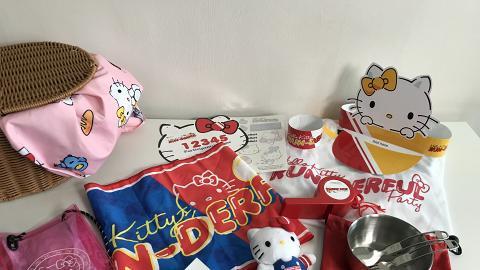 【西九龍好去處】首個Hello Kitty街跑+野餐11月開鑼 選手包率先睇/報名詳情