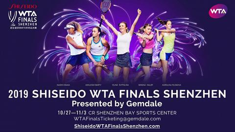 買ANESSA防曬有機會免費睇WTA網球大賽!