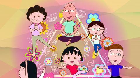【荃灣好去處】全港首個「櫻桃小丸子瑜伽同樂會」11月登場!限定瑜伽包率先睇