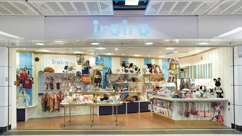 【減價優惠】日式精品店iroiro減價5折起!Sanrio/迪士尼月曆/耳環/卡套$31起