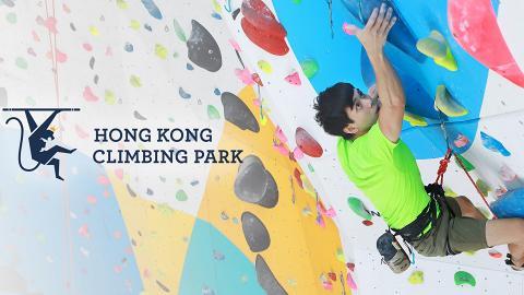 【沙田好去處】沙田25,000呎攀爬樂園開幕 10米高牆攀爬/抱石區/Ninja Warrior