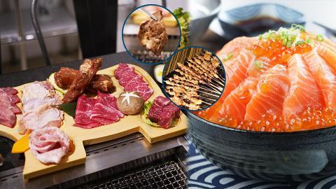 【旺角美食】7大旺角美食餐廳限時優惠集合 Cafe放題優惠/免費食日本菜/$9串燒