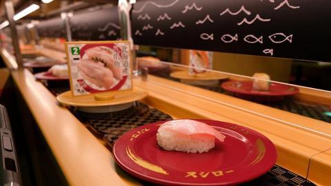 【佐敦美食】壽司郎Sushiro全新11月限定壽司 原條海鰻/日本牛海膽/烏賊$12起