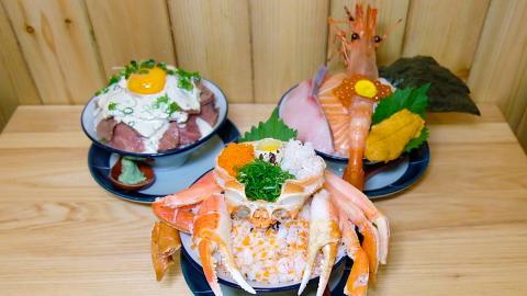 【大埔美食】大埔新開日式海鮮丼飯店 原隻蟹腳丼飯/炙燒牛肉丼/海膽刺身丼