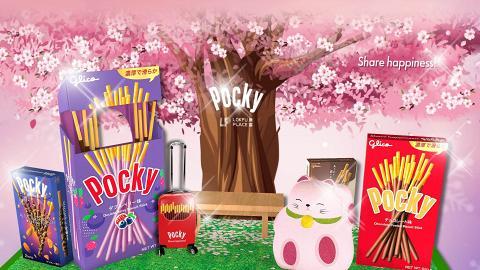 【聖誕好去處2019】Pocky展覽聖誕登場!顛倒屋/日本神社/櫻花花海影相位