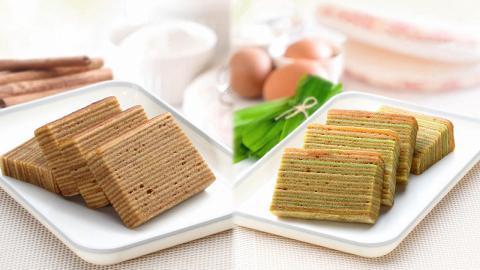 【尖沙咀美食】馬來西亞人氣千層蛋糕抵港 直送白咖啡/D24榴槤/斑蘭千層蛋糕
