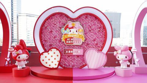 【聖誕好去處2019】MY MELODY聖誕城登陸九龍灣MegaBox!率先睇8大浪漫影相位