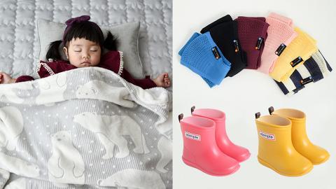給孩子最好的 MaMa Fingers 嬰幼兒產品