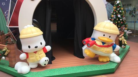 【聖誕好去處2019】AP鴨+PC狗聖誕登陸將軍澳/沙田/粉嶺!6大露營探險影相位