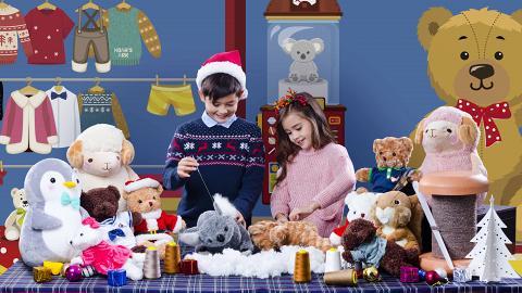 【聖誕好去處2019】挪亞方舟聖誕市集+遊樂園登場!親手整聖誕熊啤啤