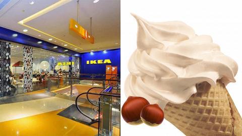 IKEA 宜家家居美食站新推期間限定甜品 $4.5栗子新地筒新口味登場