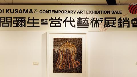 【銅鑼灣好去處】草間彌生當代藝術展逾250件作品 免費睇奈良美智、村上隆作品