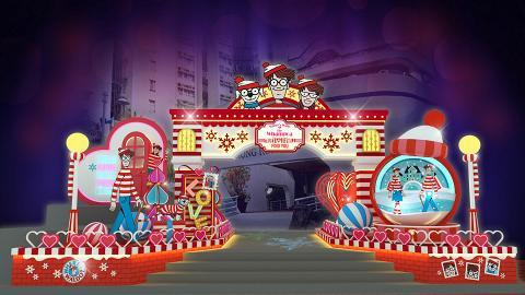 【聖誕好去處2019】Where's Wally聖誕登陸黃埔 飄雪水晶球/玻璃屋/心心隧道