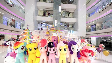 【聖誕好去處2019】My Little Pony聖誕登陸銅鑼灣 4.5米高城堡/彩虹迴旋滑梯