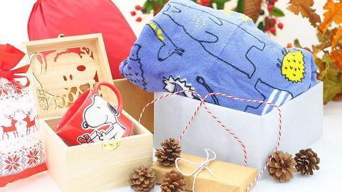 【聖誕禮物2019】日式精品店推$199聖誕福袋!自由配搭卡通水杯/毛毯/頸巾