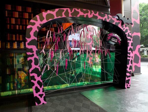 Mira Mall的PINKLLOWEEN蜘蛛網
