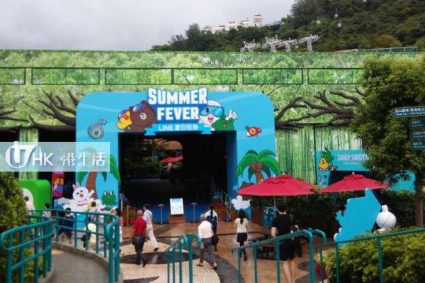 海洋公園夏水禮2015 推Line室內水上樂園