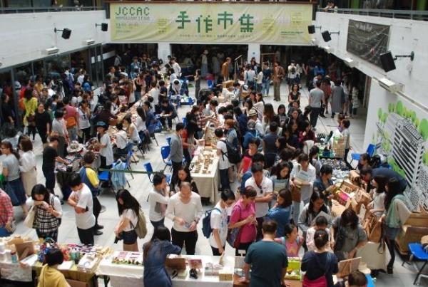 第二季JCCAC 手作市集2015