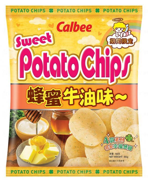 香港版「蜂蜜牛油味薯片」 (圖:官方提供)