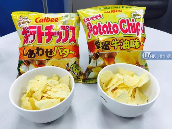 蜂蜜牛油味薯片香港版 試食報告