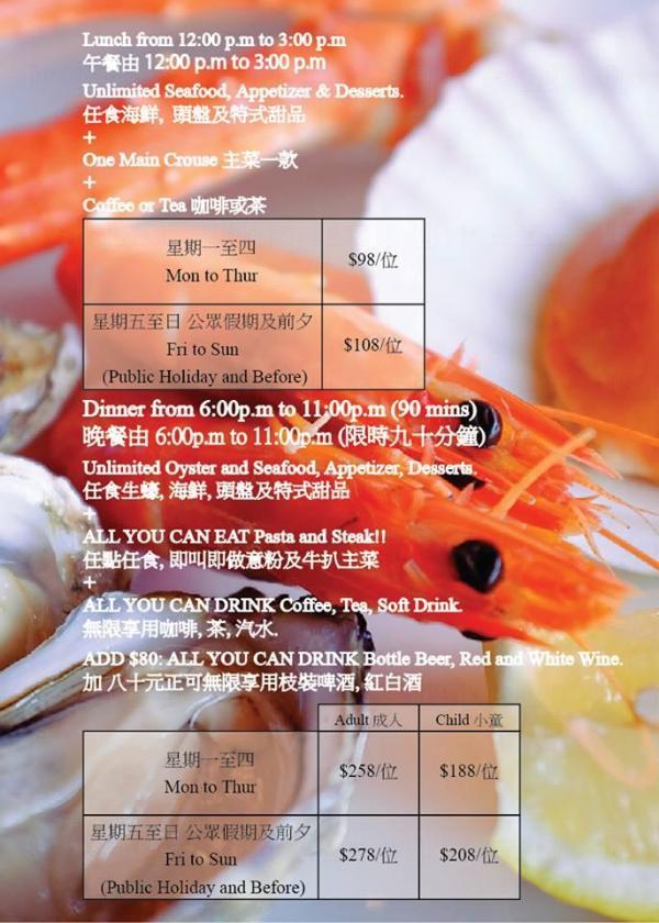 Wonderland Too半自助餐 任食生蠔甜品$258起(圖:(圖:FB @ Wonderland TOO Oyster and Steak)