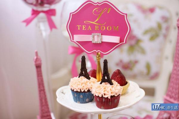 L' TEA Room限定版巴黎鐵塔Tea Set 公主系女生必食