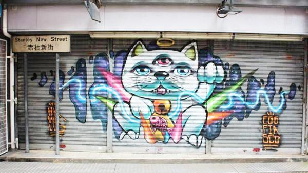 赤柱鐵閘壁畫(圖:FB@HKWALLS)