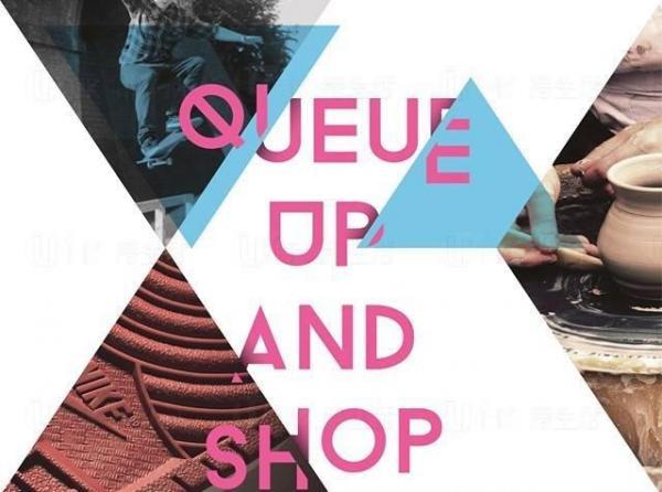 Queue Up and Shop! x Gethemall 市集(圖@facebook:Queue Up and Shop! x Gethemall Summer Clearance)
