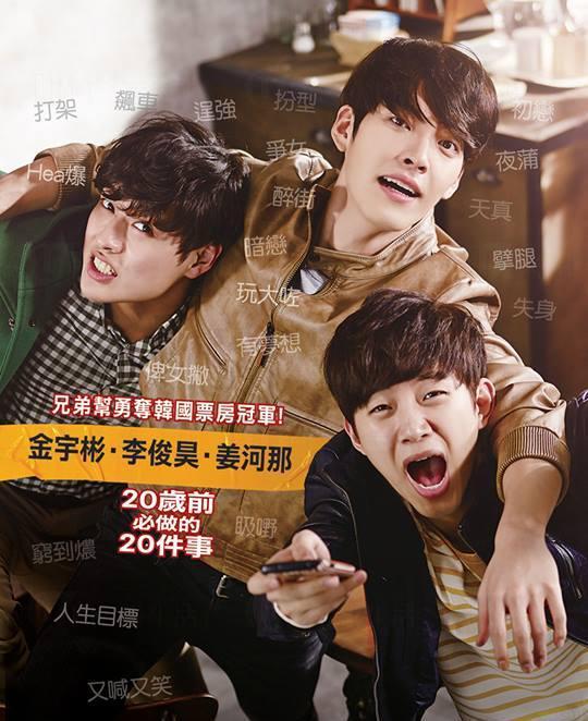 姜河那 x 20導演李炳憲香港見面會  (圖:FB@Deltamac (HK) Co. Ltd )